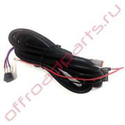 Комплект электропроводки для диодной оптики
