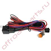 Комплект проводки для светодиодных фар